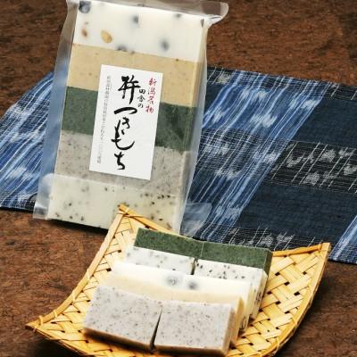 杵つきミックス餅 10個入