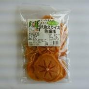 乾燥八珍柿