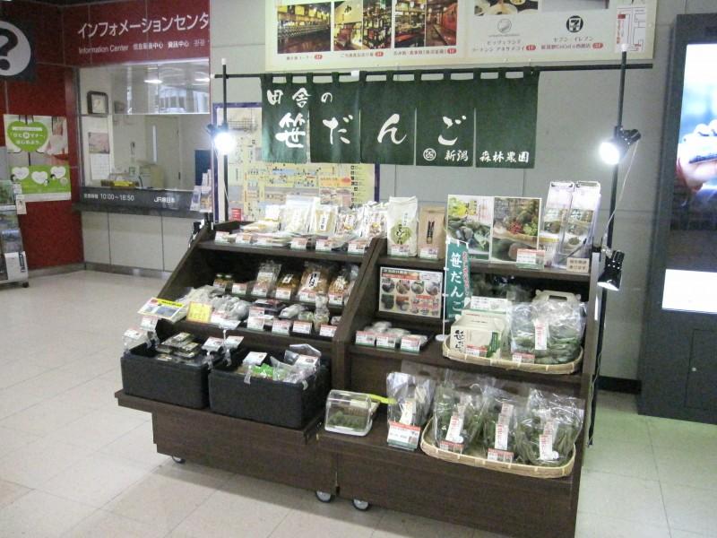 新潟駅売店 東口インフォメーションセンター脇(新幹線乗り場付近 小嶋屋正面)