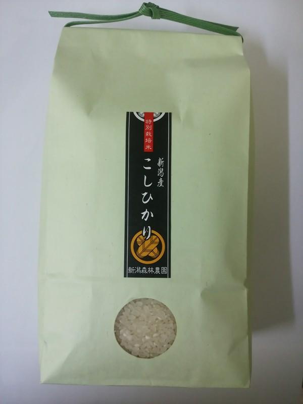 特別栽培米コシヒカリ(白米)1kg
