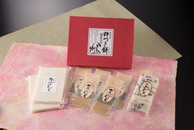杵つき餅ギフトセット【4】