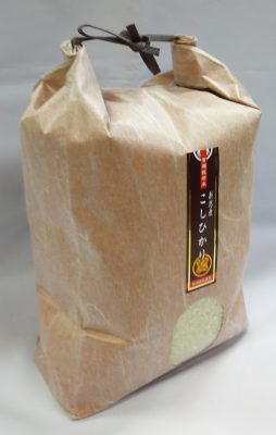 【新米予約】有機栽培米コシヒカリ(白米)5kg